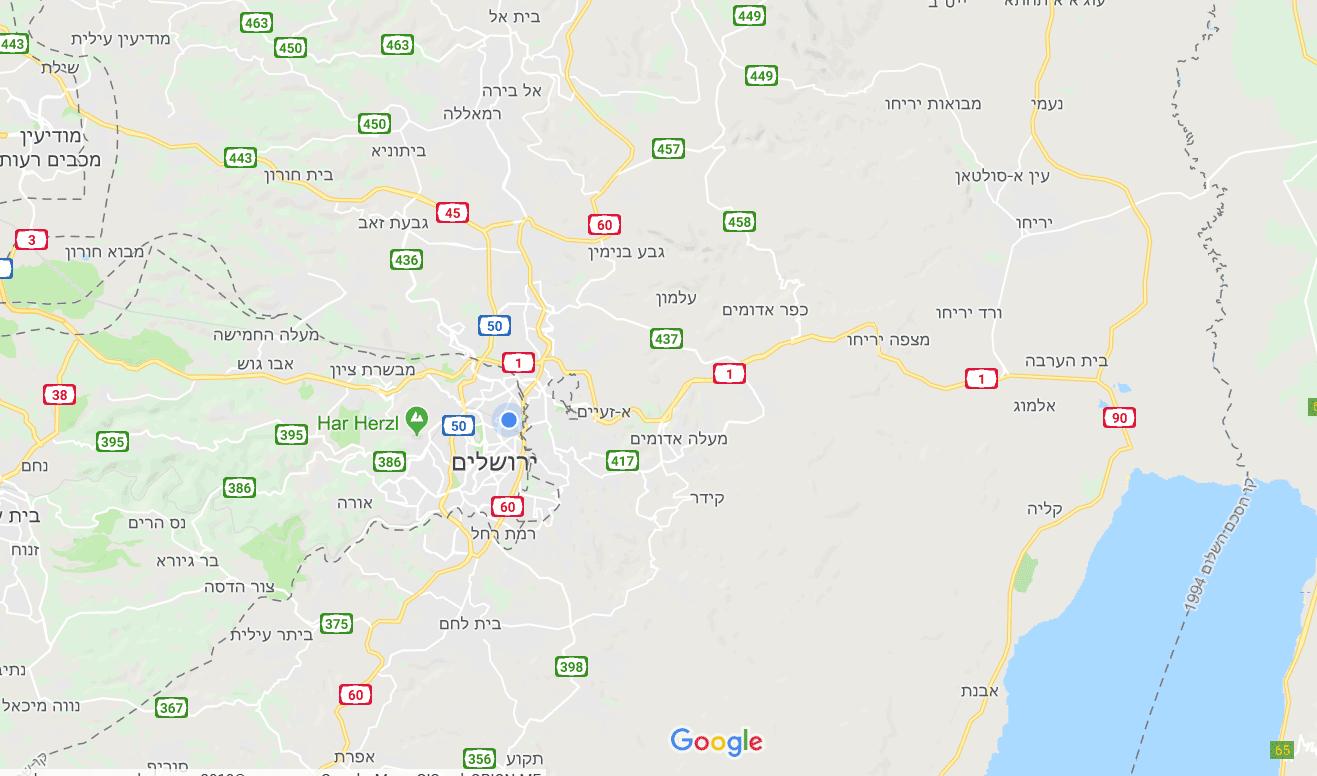 סניף ירושלים